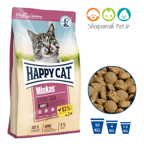 غذای گربه عقیم شده مینکاس هپی کت