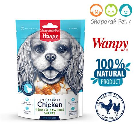 انواع تشویقی سگ ونپی با طعم مرغ