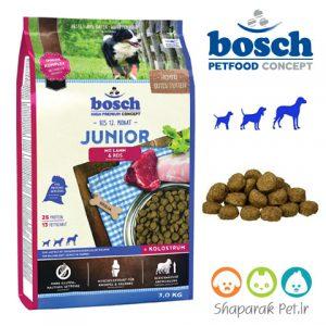 غذای توله سگ بوش با طعم بره و برنج