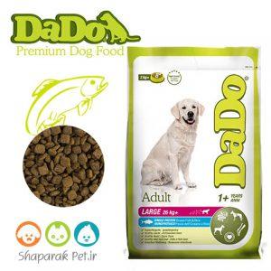 غذای خشک سگ dado