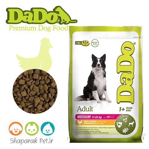 غذای سگ ددو