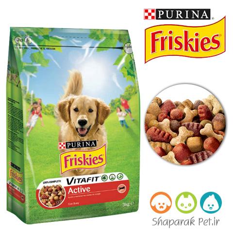 غذای خشک سگ اکتیو فریسکیس