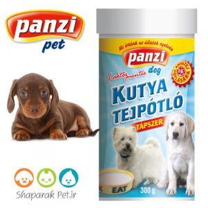 شیر خشک سگ