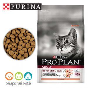 غذای گربه بالغ پروپلن
