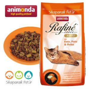 غذای گربه رافینه آنیموندا