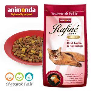 غذای گربه رافینه کراس آنیموندا