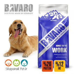 غذای سگ باوارو