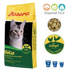 غذای گربه جوسرا جوسی کت