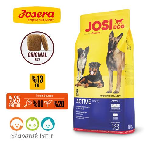 غذای سگ جوسی داگ اکتیو