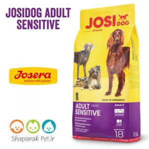 غذای سگ جوسرا