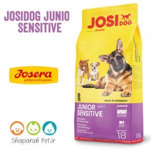 غذای توله سگ جوسرا