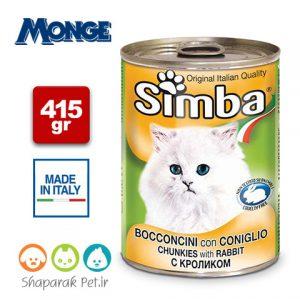کنسرو گربه سیمبا