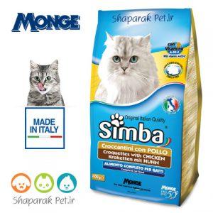 غذای گربه سیمبا