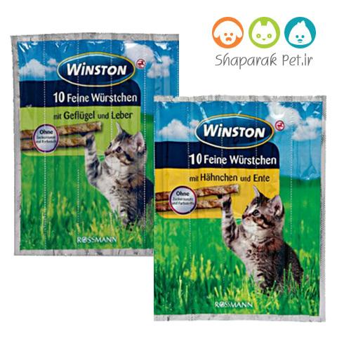 اسنک مدادی گربه وینستون
