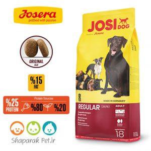 غذای سگ بالغ جوسی داگ رگولار