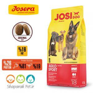 غذای سگ بالغ اسپورت جوسی داگ