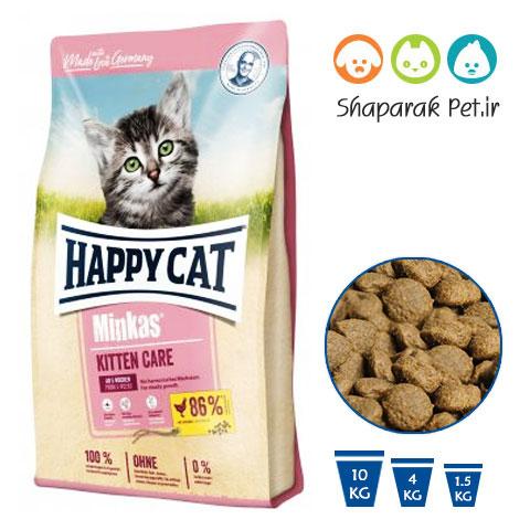 غذای بچه گربه هپی کت مینکاس