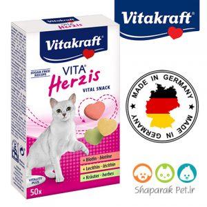 قرص بیوتین گربه ویتاکرافت