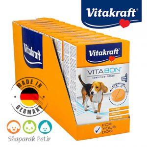 قرص مولتی ویتامین سگ