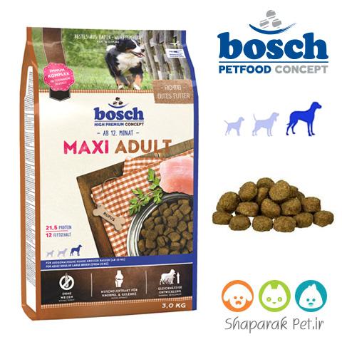 غذای سگ بالغ نژاد بزرگ بوش