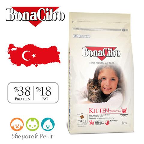 غذای بچه گربه بوناسیبو