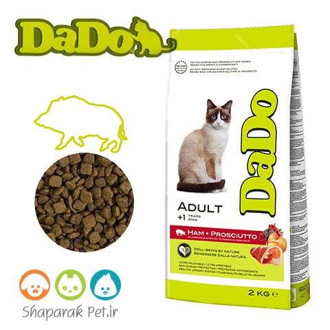 غذای گربه ددو