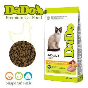 غذای گربه بالغ ددو