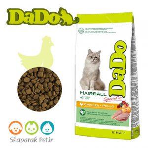 غذای گربه هیربال ددو