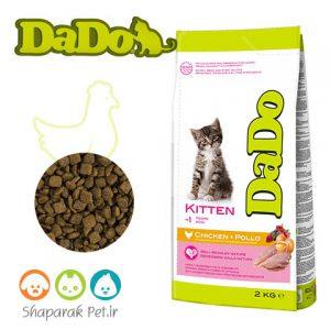 غذای بچه گربه ددو