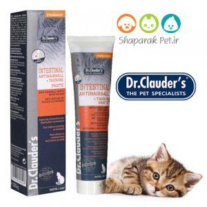 خمیر مالت گربه دکتر کلادرز
