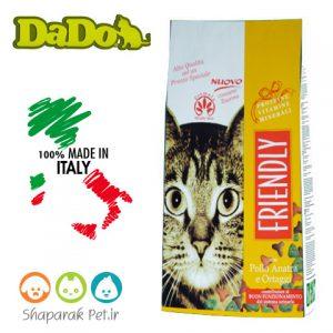 غذای گربه فرندلی ایتالیا