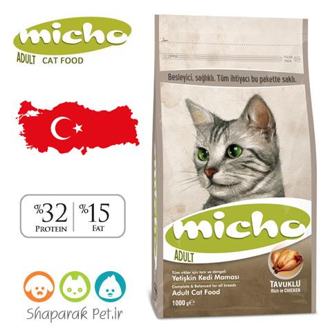 غذای گربه میچو
