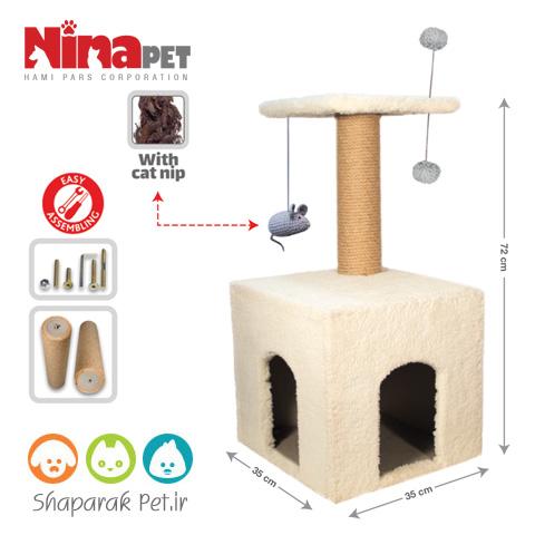 درخت گربه نیناپت