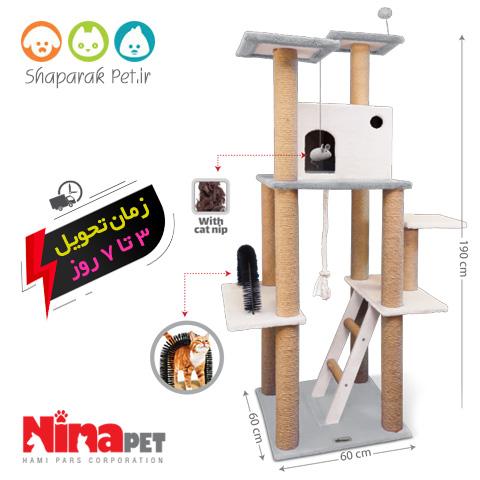 درخت گربه نیناپت مدل N