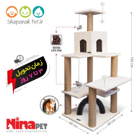 درخت گربه نیناپت مدل X
