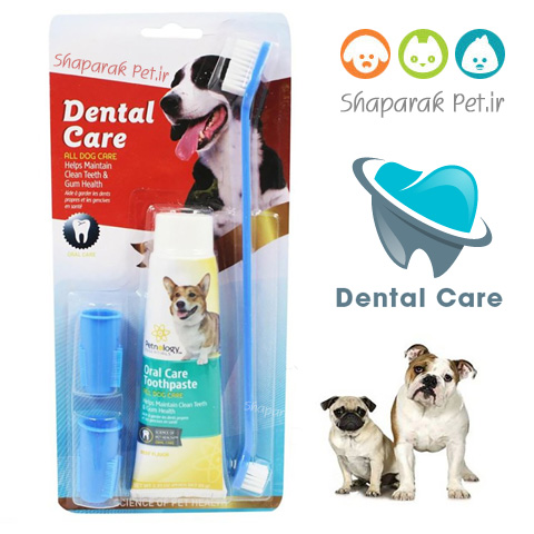 خمیر دندان مسواک سگ