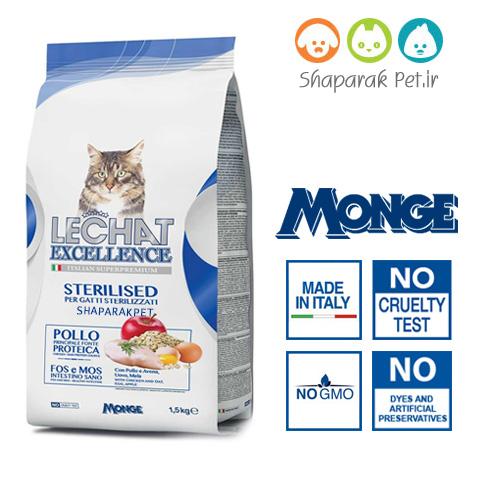 غذای خشک گربه بالغ عقیم شده