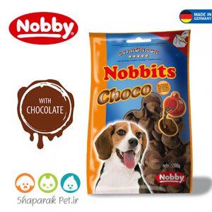 تشویقی سگ طعم شکلاتی