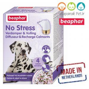 محلول آرامبخش سگ ،کاهش مشکلات رفتاری