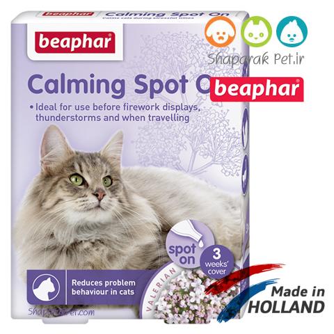 قطره آرامبخش گربه