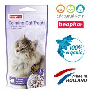 اسنک آرامبخش گربه