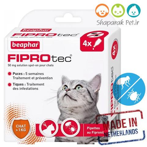 قطره ضد کک و کنه و حشرات موذی مخصوص گربه و بچه گربه