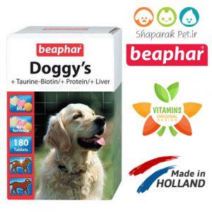 قرص تقویتی و مکمل غذای سگ