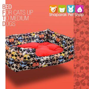 جای خواب گربه و سگ مدل یو