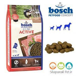 غذای سگ بوش ادالت اکتیو (انرژی بالا)طعم مرغ