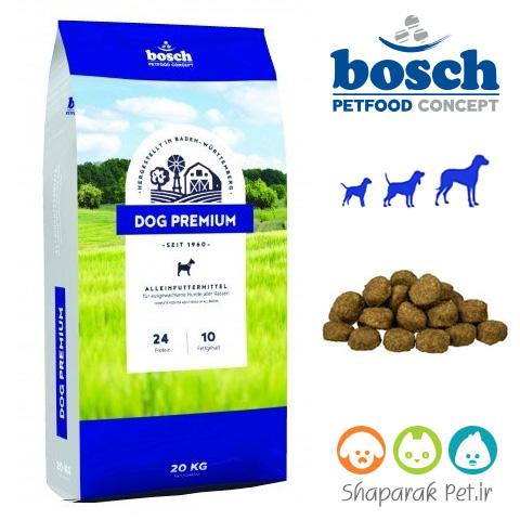 غذای سگ بوش پرمیوم برای همه نژادها طعم گوشت ومرغ